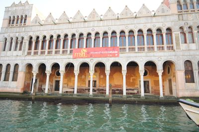Natural History Museum Venice